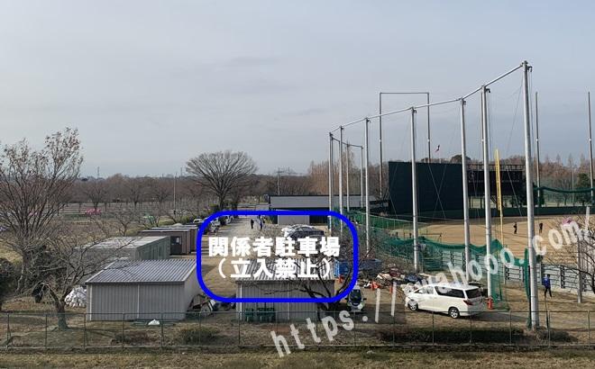 戸田球場の関係者駐車場