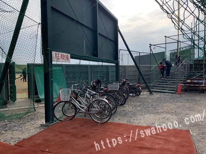戸田球場内の駐輪場