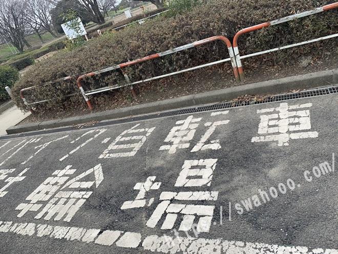 彩湖・道満グリーンパークのバイク駐輪場