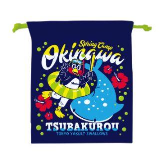 ヤクルト沖縄モチーフ×ロゴ巾着