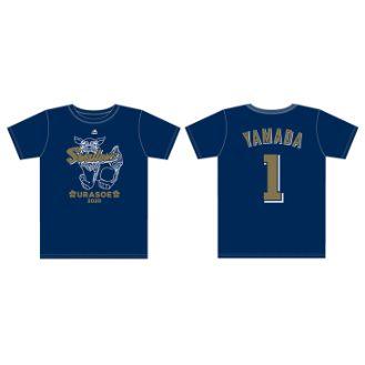 2020沖縄ネーム&ナンバーTシャツ