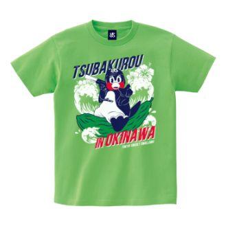 ゴーヤつば九郎 Tシャツ